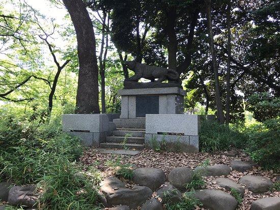 Bamboku Ono Monument