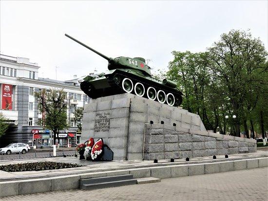 Tanker's Square
