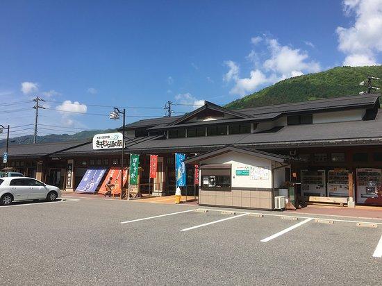 Michi-no-Eki Kisogawa Genryu no Sato Kisomura