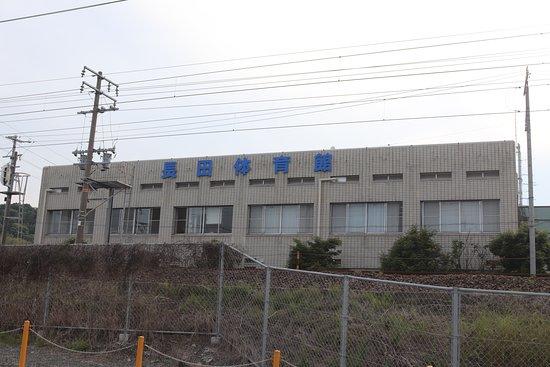 Shizuoka City Nagata Gymnasium