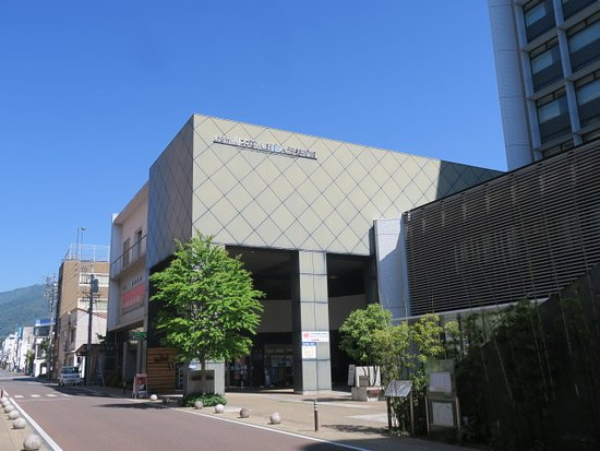 Kawamoto Kihachiro Puppet Museum