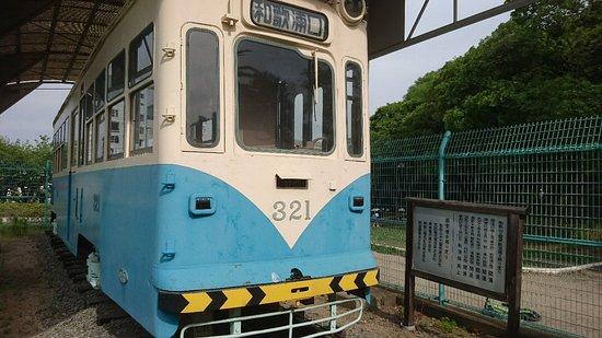 Wakayama Kidosen 321-go