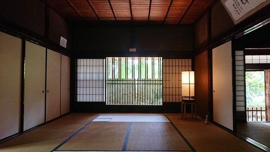 Sasaki Family House