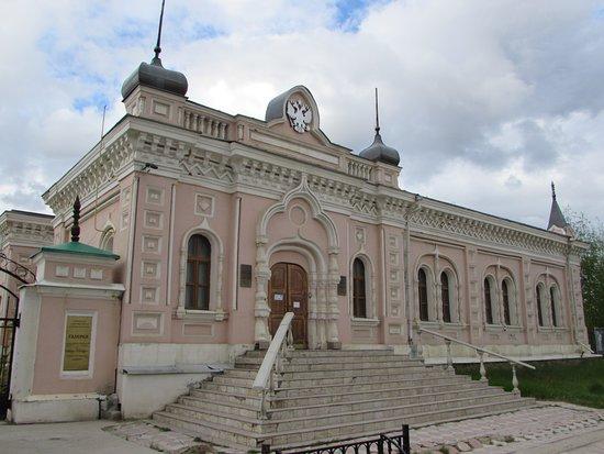 Yakutsk, Venäjä: .....