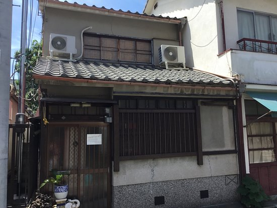 Santana Guest House Kyoto: Entrance.