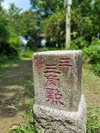 台灣中和:南勢角山登頂