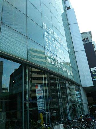 Taito City Central Library