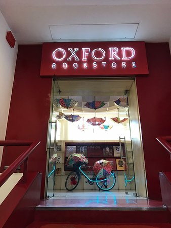 Oxford Bookstore