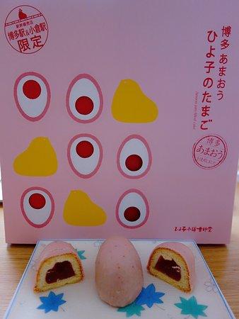 Kokura Station Building: 粉粉樱花色的博多特产,送喜爱甜品的女生最好啊。