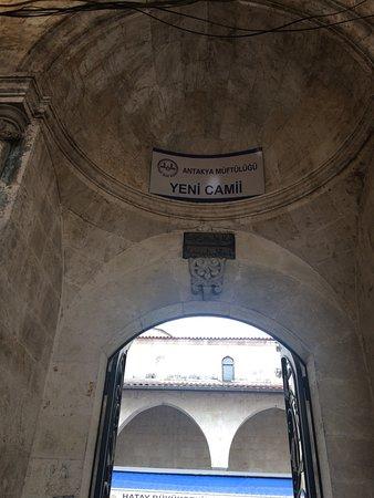 Antakya, Türkei: Yeni Camii