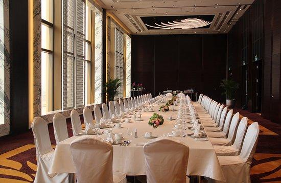 Hotel Okura Macau: Ballroom