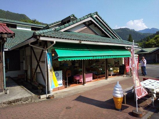 Omogo Tokusanhin Kaihatsu Center