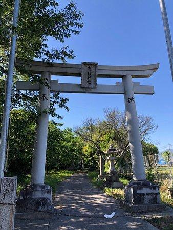 Monument of Yosui Inoue