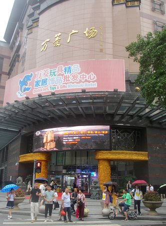 Entrance of Onelink International Plaza