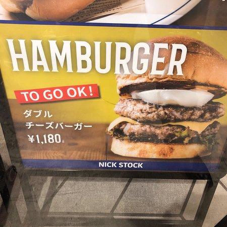 NICK STOCK伊丹空港店、テイクアウトしました!