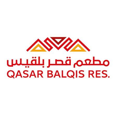 Qasar Balqis Restaurant - Ampang: Eid Mubarak  عيد مبارك
