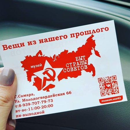 Museum Soviet Union Life