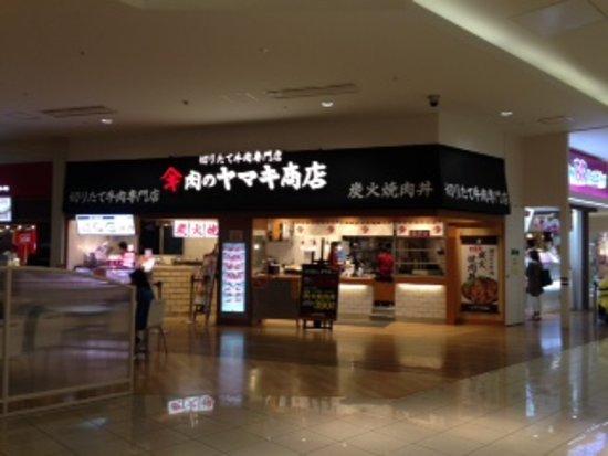 モール 祇園 イオン 広島