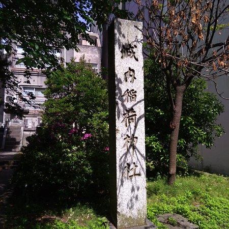 石柱の標示
