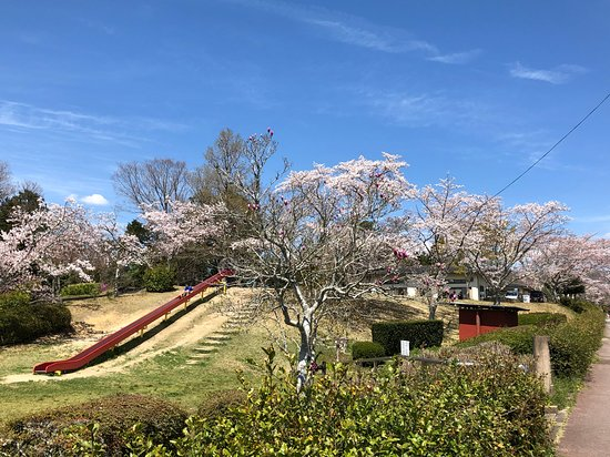 Uguisuike Park