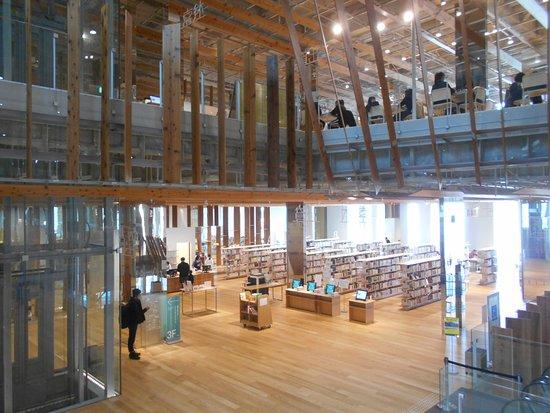 Toyama City Public Library