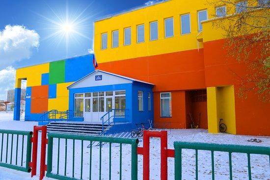 Langepas, Russia: Школа №4