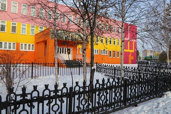 Langepas, Russia: Школа №5