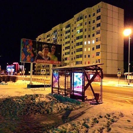 Langepas, Russia: Местные остановки