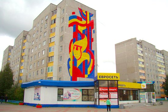 Langepas, Russia: Центр города