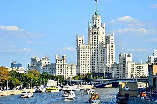 1小時風景秀麗的莫斯科河遊船