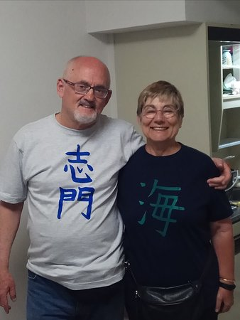 Calligraphy and Make your own Kanji T-shirt in Kyoto: with my Wife - The end result