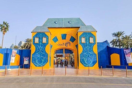 Al Montazah公园(仅限入口)