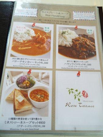 Izukogen Rose Terrace: ローズカフェの軽食メニュー。