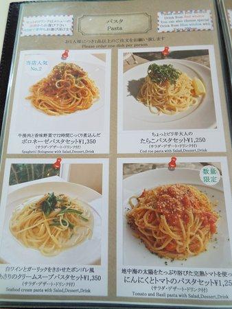 Izukogen Rose Terrace: これも軽食メニュー。