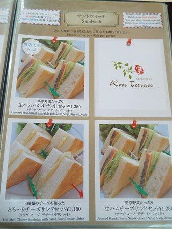 Izukogen Rose Terrace: 軽食メニュー。