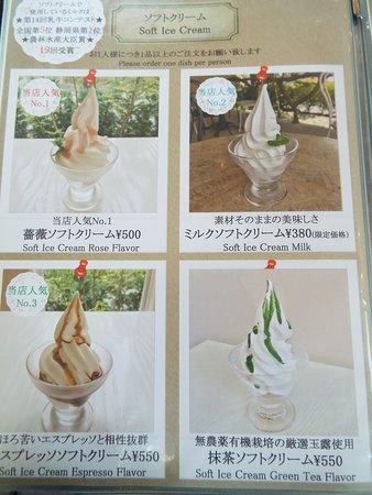 Izukogen Rose Terrace: ソフトクリームのメニュー。
