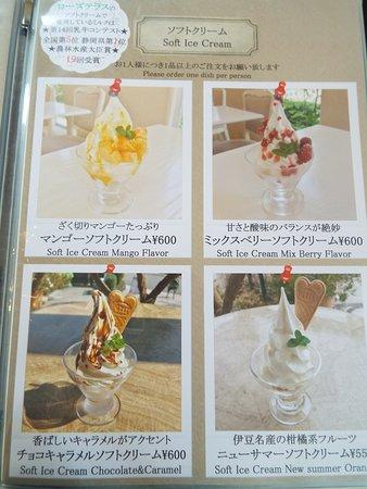 Izukogen Rose Terrace: これもソフトクリームのメニュー。