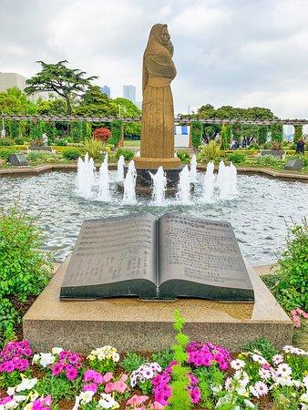 横浜サンディエゴ姉妹都市提携25周年記念碑