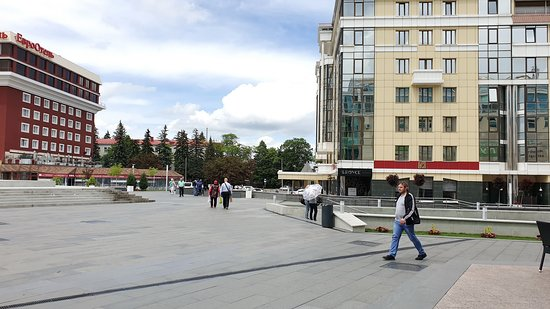 Alexandrovskaya Square: Ставрополь. Александровская площадь