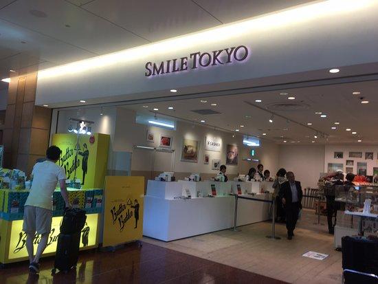 Smile Tokyo