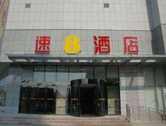 Welcome to the Super 8 Hotel Changyi Zhong Bai Da Sha