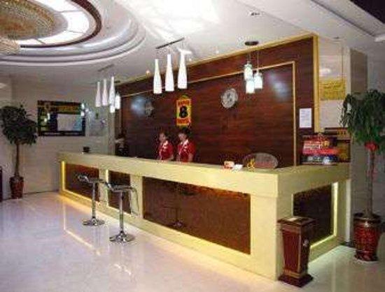 Shizuishan, China: Lobby