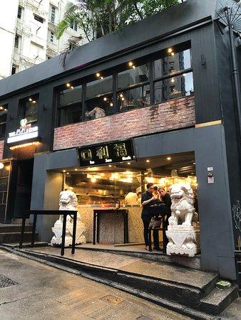 Ho Lee Fook on Elgin Street