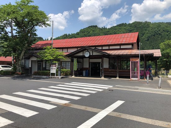 Wakasa Station