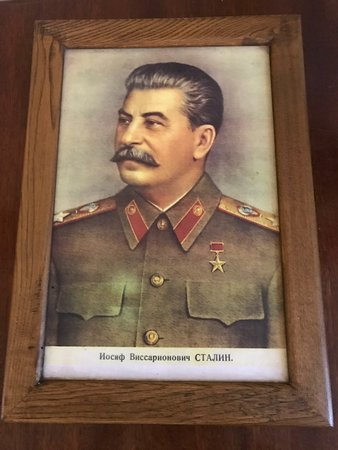 Stalin's Summer Residence: Дача Сталина