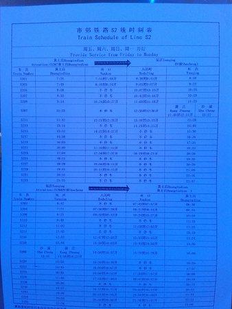 Расписание поезд Пекин-Бадалинг