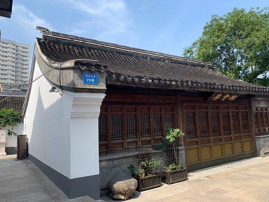Changzhou Photo
