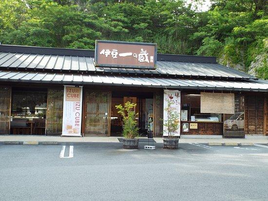 Izu Ichinokura