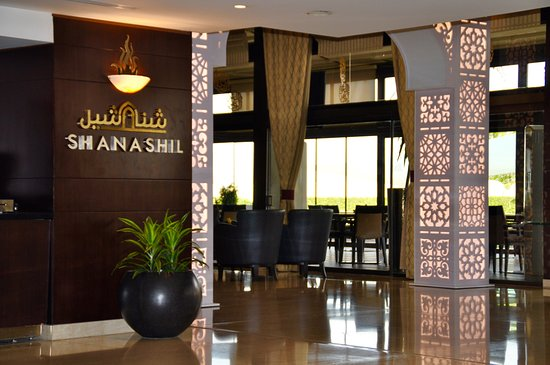 Shanashil Restaurant: Entrance to restaurant within Babylon lobby ground floor