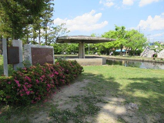 Tobarikyuato Park
